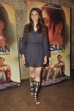 Aditi Rao Hydari at Masaan screening in Lightbox on 20th July 2015