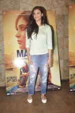 Daisy Shah at Masaan screening in Lightbox on 20th July 2015 (1)_55adee8f843ba.JPG