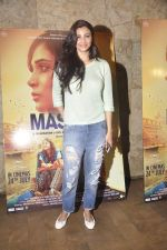 Daisy Shah at Masaan screening in Lightbox on 20th July 2015 (7)_55adee93e0507.JPG