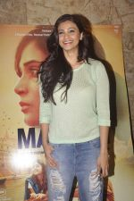 Daisy Shah at Masaan screening in Lightbox on 20th July 2015 (9)_55adee95316f7.JPG