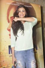 Daisy Shah at Masaan screening in Lightbox on 20th July 2015