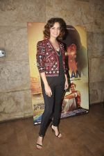 Dia Mirza at Masaan screening in Lightbox on 20th July 2015