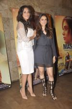 Richa Chadda, Aditi Rao Hydari at Masaan screening in Lightbox on 20th July 2015