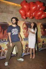 Richa Chadda, Ali Fazal at Masaan screening in Lightbox on 20th July 2015