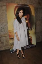 Shweta Tripathi at Masaan screening in Lightbox on 20th July 2015 (38)_55adef24f4160.JPG