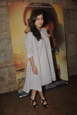 Shweta Tripathi at Masaan screening in Lightbox on 20th July 2015