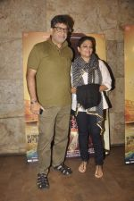 Tanvi Azmi at Masaan screening in Lightbox on 20th July 2015