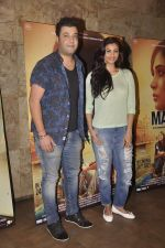 Varun Sharma at Masaan screening in Lightbox on 20th July 2015