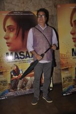 Vinay Pathak at Masaan screening in Lightbox on 20th July 2015