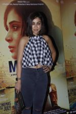 Amrita Puri at Masaan screening in Lightbox, Mumbai on 21st July 2015