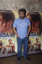 Anubhav Sinha at Masaan screening in Lightbox, Mumbai on 21st July 2015