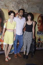 Gulshan Devaiya, Kalki Koechlin at Masaan screening in Lightbox, Mumbai on 21st July 2015
