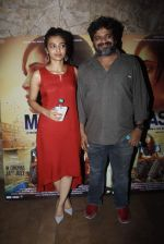 Radhika Apte at Masaan screening in Lightbox, Mumbai on 21st July 2015