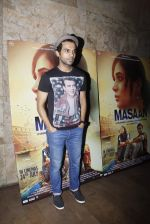 Raj Kumar Yadav at Masaan screening in Lightbox, Mumbai on 21st July 2015