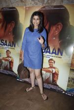 Sai Tamhankar at Masaan screening in Lightbox, Mumbai on 21st July 2015