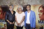 Sanjay Mishra, Neeraj Ghaywan at Masaan screening in Lightbox, Mumbai on 21st July 2015 (87)_55af942dd71e0.JPG