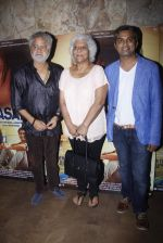 Sanjay Mishra, Neeraj Ghaywan at Masaan screening in Lightbox, Mumbai on 21st July 2015