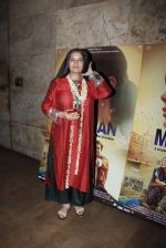 Shabana Azmi at Masaan screening in Lightbox, Mumbai on 21st July 2015
