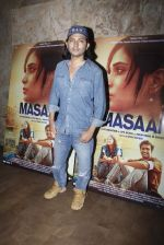 Shirish Kunder at Masaan screening in Lightbox, Mumbai on 21st July 2015