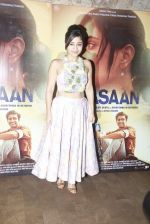 Shweta Tripathi at Masaan screening in Lightbox, Mumbai on 21st July 2015