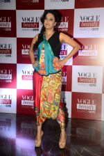 Swara Bhaskar at Vogue beauty awards in Mumbai on 21st July 2015 (296)_55af9e9eb6dc9.JPG