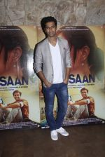 Vicky Kaushal at Masaan screening in Lightbox, Mumbai on 21st July 2015