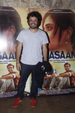 Vikas Bahl at Masaan screening in Lightbox, Mumbai on 21st July 2015