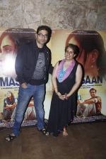 at Masaan screening in Lightbox, Mumbai on 21st July 2015