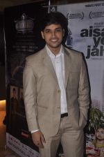 Biswajeet Bora at the Premiere of Aisa Yeh Jahaan in PVR on 23rd July 2015 (19)_55b24e1ed7ae9.JPG