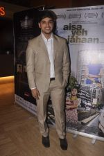 Biswajeet Bora at the Premiere of Aisa Yeh Jahaan in PVR on 23rd July 2015 (20)_55b24e1f9f2ca.JPG