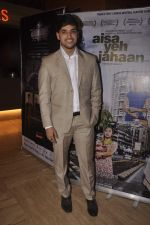 Biswajeet Bora at the Premiere of Aisa Yeh Jahaan in PVR on 23rd July 2015 (21)_55b24e2040e59.JPG