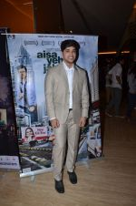 Biswajeet Bora at the Premiere of Aisa Yeh Jahaan in PVR on 23rd July 2015 (98)_55b24e20d4f40.JPG