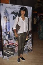 Carol Gracias at the Premiere of Aisa Yeh Jahaan in PVR on 23rd July 2015 (36)_55b24e357569d.JPG
