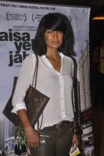 Carol Gracias at the Premiere of Aisa Yeh Jahaan in PVR on 23rd July 2015 (37)_55b24e362082c.JPG