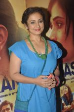 Divya Dutta at Masaan screening in Lightbox on 22nd July 2015