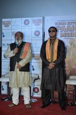 Gulshan Grover, Saurabh Shukla at Kaun Kitne Paani Mein press meet in PVR on 22nd July 2015 (88)_55b1ddbe3ea8b.JPG