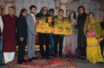 Imran Abbas, Muzaffar Ali, Pernia Qureshi at Jaanisaar music launch in Lalit Hotel on 23rd July 2015 (104)_55b23764aa3c9.JPG