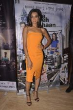 Ira Dubey at the Premiere of Aisa Yeh Jahaan in PVR on 23rd July 2015