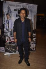 Kailash Kher at the Premiere of Aisa Yeh Jahaan in PVR on 23rd July 2015