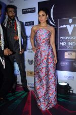 Kareena Kapoor at Mr India party in Royalty on 23rd July 2015 (136)_55b25072ee497.JPG