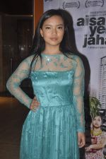 Kymsleen Kholie at the Premiere of Aisa Yeh Jahaan in PVR on 23rd July 2015 (12)_55b24eb823cef.JPG