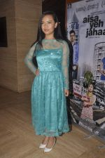 Kymsleen Kholie at the Premiere of Aisa Yeh Jahaan in PVR on 23rd July 2015 (13)_55b24ea2f1efb.JPG