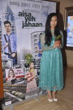 Kymsleen Kholie at the Premiere of Aisa Yeh Jahaan in PVR on 23rd July 2015 (90)_55b24ea58f45a.JPG