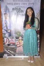 Kymsleen Kholie at the Premiere of Aisa Yeh Jahaan in PVR on 23rd July 2015 (91)_55b24ea63dd3f.JPG