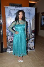 Kymsleen Kholie at the Premiere of Aisa Yeh Jahaan in PVR on 23rd July 2015