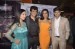 Kymsleen Kholie, Ira Dubey at the Premiere of Aisa Yeh Jahaan in PVR on 23rd July 2015 (44)_55b24e22ac398.JPG