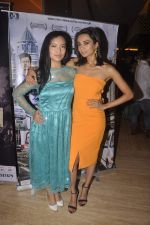 Kymsleen Kholie, Ira Dubey at the Premiere of Aisa Yeh Jahaan in PVR on 23rd July 2015