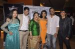 Kymsleen Kholie, Ira Dubey at the Premiere of Aisa Yeh Jahaan in PVR on 23rd July 2015 (50)_55b24e233fc6b.JPG