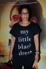 Masaba at Masaan screening in Lightbox on 22nd July 2015 (70)_55b1e014dc07e.JPG