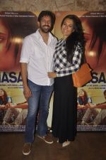 Mini Mathur, Kabir Khan at Masaan screening in Lightbox on 22nd July 2015 (65)_55b1e01f05f2f.JPG